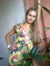 Maryna 23 y.o. from Ukraine
