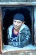Christopher from USA40 y.o.